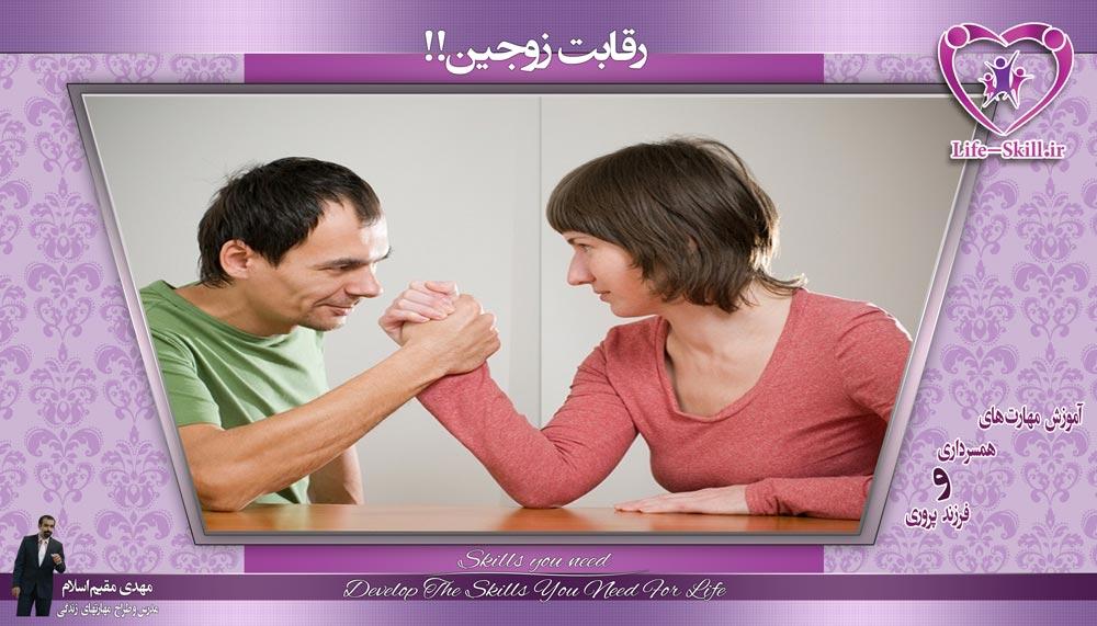 آیا زناشویی شما حال و هوای عاشقانه دارد