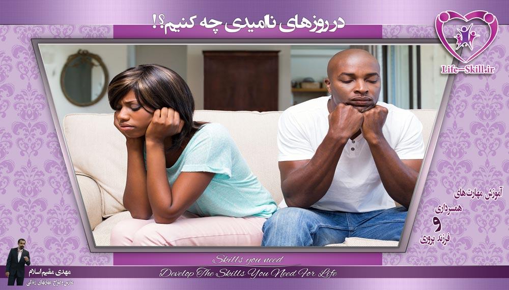 چگونه بهترین سال ازدواجتان را برنامه ریزی کنید